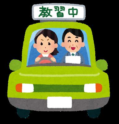 マジかよ!? 合宿免許も「GoToトラベルキャンペーン」が適応、最安13万円からという破格プランに驚きの声
