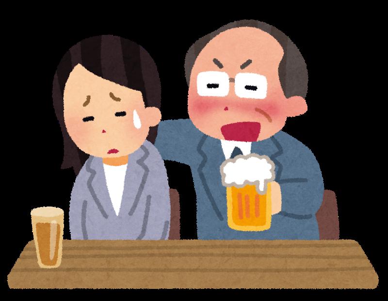 飲む度に金を失い人望を失いプライドを失い(30歳無職