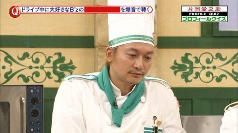 SMAP解散で、香取・稲垣・草なぎのレギュラー番組消滅の危機…
