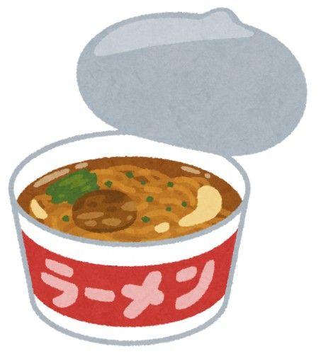先輩「カップ麺とおにぎり買ってきて、お前のセンスで」←なにを買う?