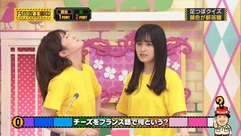 【悲報】樋口日奈が回答に困った大園桃子を知らんぷりして責任を押し付ける