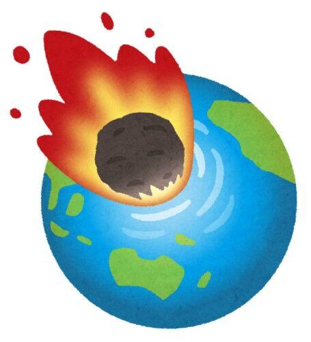 恐竜を絶滅させた隕石ヤバすぎワロタ