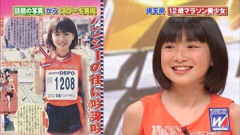 マラソン美少女 長南咲楽ちゃんの成長した姿がガチ天使すぎ!(画像)
