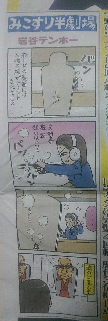 【画像】この4コマ漫画の意味がわからない奴WWWWWWWWWWWWWWWWWWWWWWWWWWWWWWWWWWWWWWWW