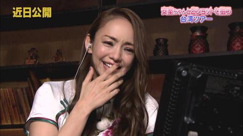 安室奈美恵、待望の「イッテQ!」出演か!? 衝撃の予告映像に期待の声