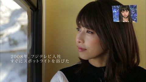 【画像】カトパン<加藤綾子>顔がセクシーすぎる...