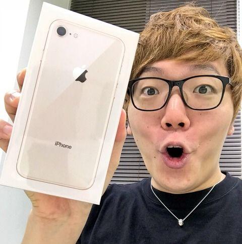 iPhone付属のイヤホンって1万円クラスの性能だよな?ヒカキンも絶賛してたし