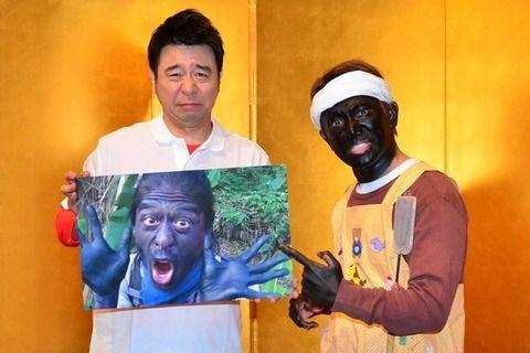 よゐこ、ナスDと『無人島0円生活』で対戦決定!テレビ界に「激震おこしたる」wwwwwwww