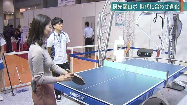 森川夕貴アナ ニットでロボットと卓球!【横乳】