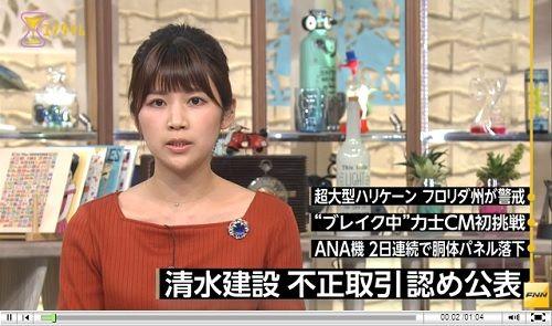 清水建設、福島第1原発の廃炉に向けた工事で「JV」所長の架空請求の事実を認める。なお所長は8日未明に死亡