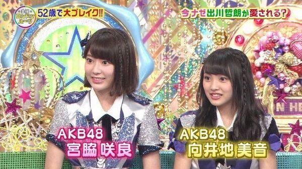 AKB48の二枚看板向井地美音たむと宮脇咲良たんがロンドンハーツは出ますぞおおおおおおおおおお