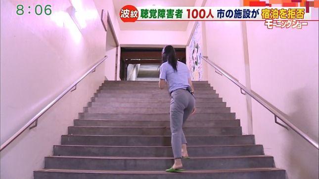 「モーニングショー」で女子アナのお尻にパン線クッキリ!!