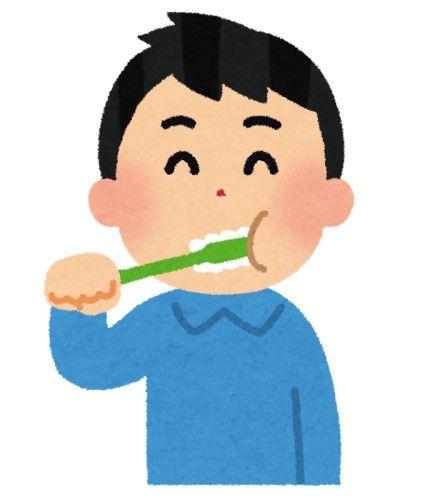 歯磨く習慣がない奴wwwwwwwwwwww