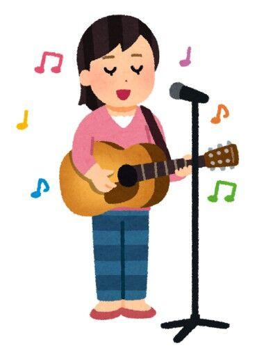 「何でその歌手好きなの?」 中学生「歌詞がいいから」