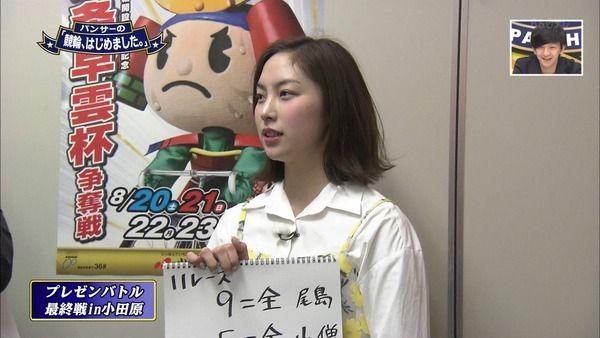 26号尾島 ラジオ・競輪番組2つ共終了