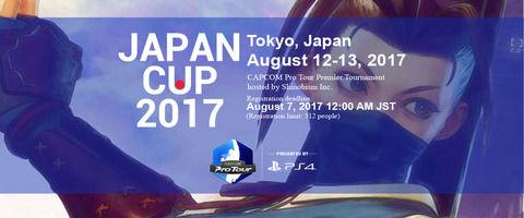 【スト5】CPTプレミア大会「Japan Cup 2017」結果まとめ