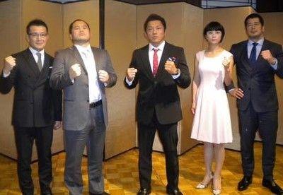 坂田亘が引退「格闘家、レスラーとしては今日で死にました」