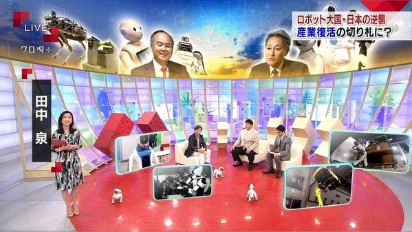 【画像】今日の田中泉さん 11.30