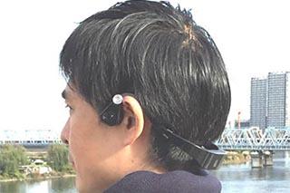 耳を塞がずに音楽を聴ける、骨伝導対応Bluetoothヘッドフォンが発売