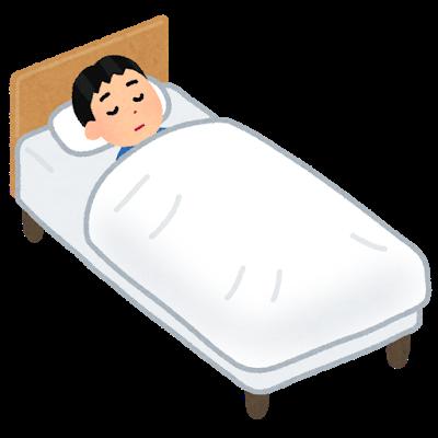 睡眠とかいうちょっと横になってるだけで体力がMAXまで回復する行為w