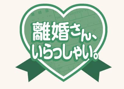 logo_01[1]