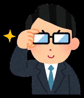 businessman_dekiru