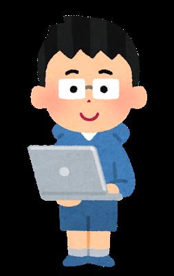 kid_job_boy_programmer