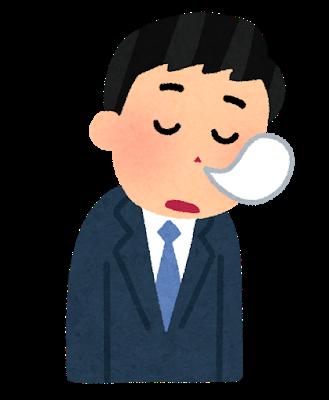 businessman9_inemuri
