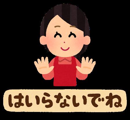 message_hairanaidene2