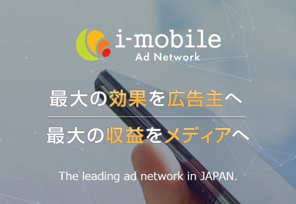 i-mobile-top