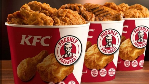 Revelan-la-receta-secreta-del-famoso-pollo-de-KFC