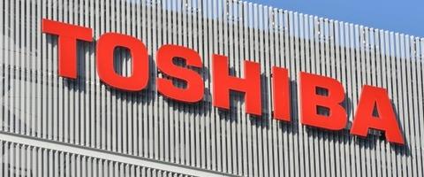 新卒でTOSHIBAに入社して二年目だけど質問ある?