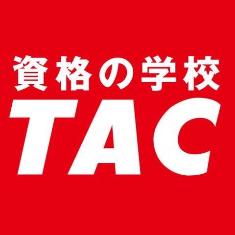 taclogo