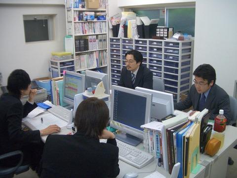 jimusho2007-2