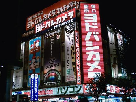ヨドバシカメラ新宿西口本店_03