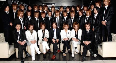 japanese-host-bar-selection