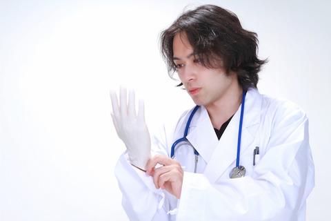 sirabee1020medicalstudent