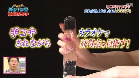 24_Sakura_kizuna_003