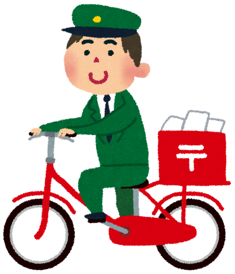 postman_jitensya
