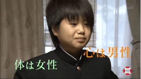 Children_of_gender_identity_disorder_close_up_gendai_550