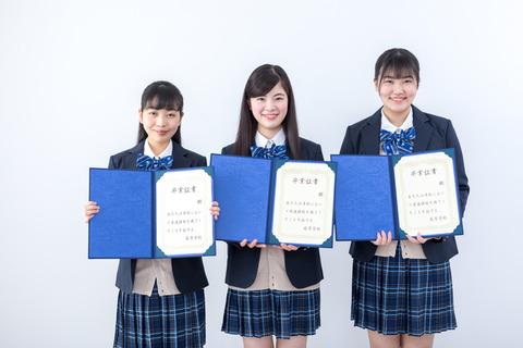 img_future-graduation-rate_main