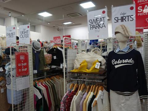 suzurandai_2nd_street_05