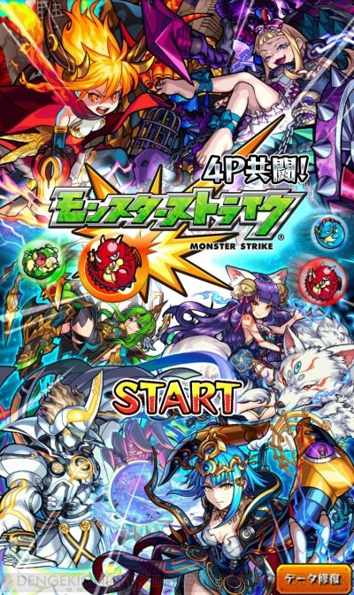 monsterstrike_01_cs1w1_400x