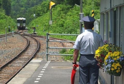 station5-4323