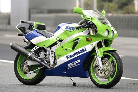 Kawasaki%20ZXR400SP%2090