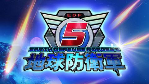 EDF5-Ann-PS4