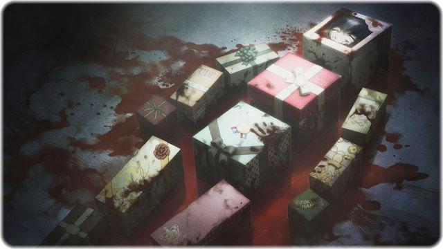 潰されたプレゼント