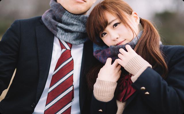高校生の恋愛