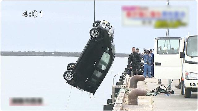 海に転落した車