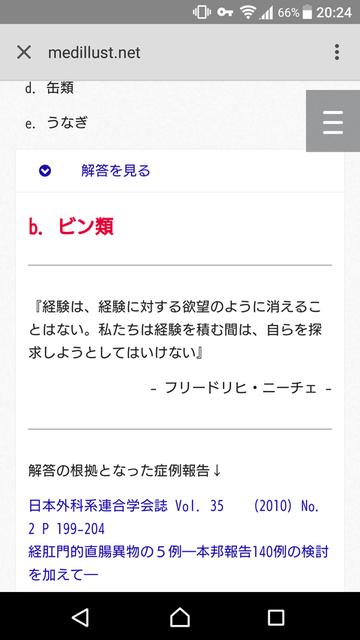 【ビン類】